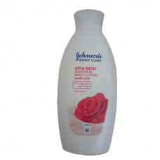 Vita-rich-soothing-body-lotion ( with rose water ) 400 ml