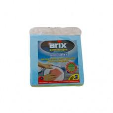 Arix Art 113 Sponge Cloth Pcs